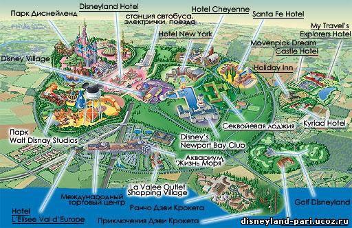 Цены на туры в Парижский Диснейленд
